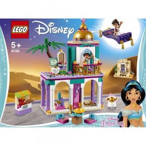 Aladdins und Jasmins Palastabenteuer 41161 LEGO® Disney Princess